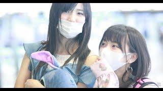 180718 AKB48 시타오 미우(下尾みう) (프로듀스48, 김포공항 출국)