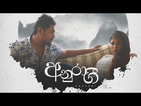 Roshen Lakshitha - Anuragi ( අනුරාගී ) Official Music Video