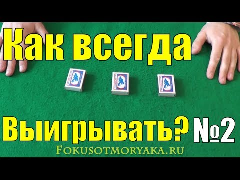 5 Bets That You Will ALWAYS WIN!!! Simple Life Hacks for Life