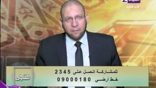 بالفيديو..عالم أزهري يوضح حكم الحلف بـ «النبي»