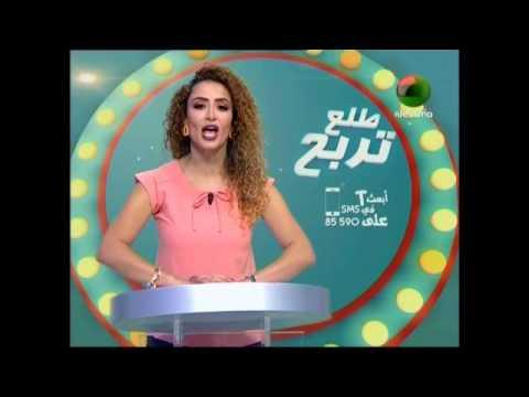 Talaa Terbah avec Nessma du Jeudi 10 Août 2017