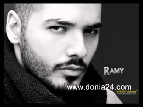 رامي عياش يا تفاحة Ramy...