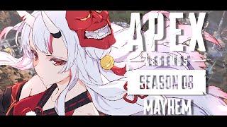 【APEX】シーズン8やっていく~~~~!!!!!