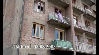 Южная Осетия Цхинвал 08 08 2008