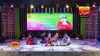 Ali Akbar Rind | Achin Tho Ta Jaldi Aa | Album 16 | LAJPAL ENTERPRISES