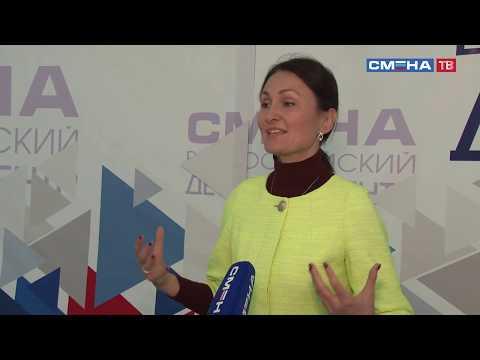 Мастер-класс для сменовцев от журналистов телеканала «Кубань 24» и педагогов АНО ДО «Медиашкола»