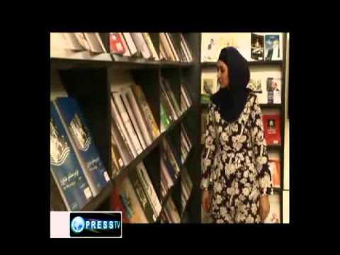 Tehran International Book fair ,نمایشگاه بین المللی کتاب تهران,