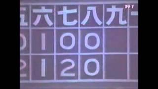 1974年 中日ドラゴンズ20年ぶりの優勝 ラジオ実況