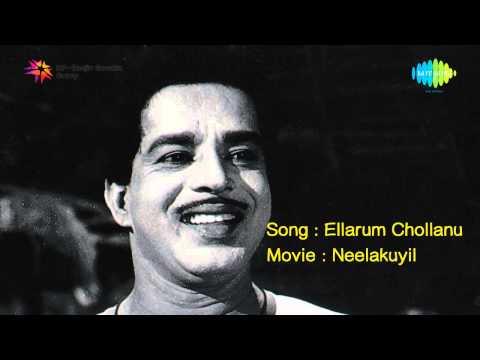 Neelakkuyil | Ellarum Chollanu song