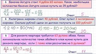 Демо-вариант ЕГЭ по математике (базовый уровень) #6(ЕГЭ 2016 по математике. Демонстрационный вариант КИМ для проведения ЕГЭ по математике. Базовый уровень. Задач..., 2014-09-10T20:35:25.000Z)