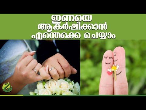 Malayalam sex tips  l sex tips l health tips in malayalam