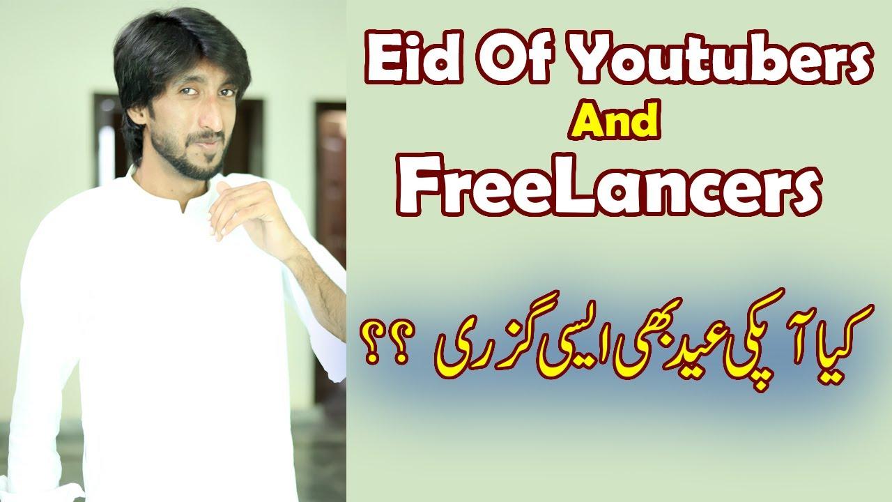 Eid Day 2 ll Youtubers and freelancers eid kasy Guzarty hain