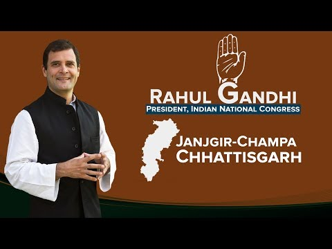 Congress President Rahul Gandhi addresses a public gathering in Janjgir Champa, Chhattisgarh