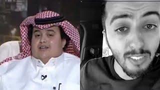 عبدالكريم الحربي وكلامه في كتاب ابو جفين
