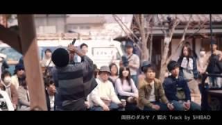 狐火 結いのおとライブ 20170319 thumbnail