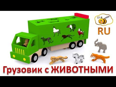 три медведя мультфильм  Видео на Запорожском портале