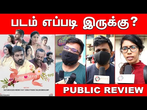 Kutty Story Movie Review With Public | Kutty Story Public Op