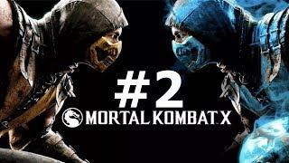 Mortal Kombat X — Kampania