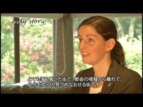 only story 「Judith Lenherr」