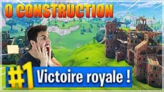 TOP 1 SANS CONSTRUCTION AVANT DE PASSER SUR PC ? FORTNITE BATTLE ROYALE