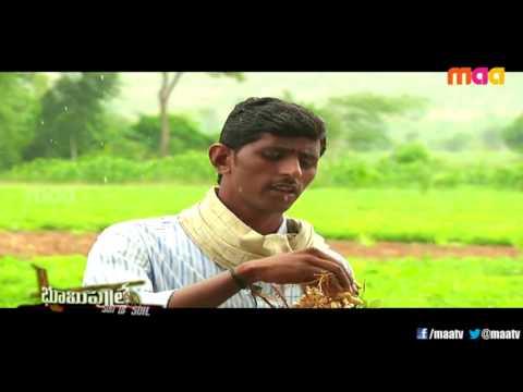 Bhoomi Putra Episode 123  2   Augus