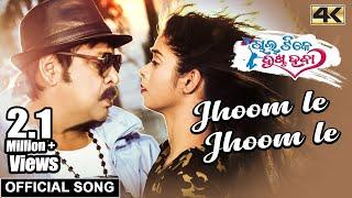Jhoom Le Official | Chal Tike Dusta Heba | Mihir Das, Abhijit Majumdar