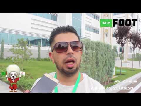 عشق اباد في عيون الصحفيين العرب