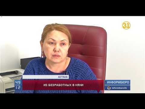 Главная / Образование в Республике Хакасия