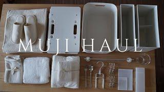 【無印/新価格】2万円分の購入品紹介と我が家の使い方・収納アイデア紹介。MUJI HAUL ORGANIZATION IDEAS