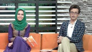Bamdad Khosh - Full Episode - 12-06-2017 - TOLO TV / بامداد خوش - برنامه مکمل - ۲۲-۰۳-۱۳۹۶ - طلوع