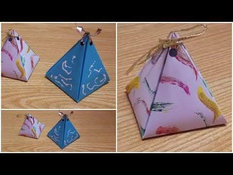 DIY Paper Pyramid Box Making/Paper Box//DIY Gift Wrapping Ideas