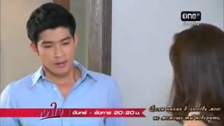 Мини ОСТ   Отражение сердца  / Ngao Jai Таиланд,(рус  саб) 2015 год