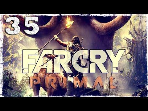 Смотреть прохождение игры Far Cry Primal. #35: Захват лагеря Солнцеходов.