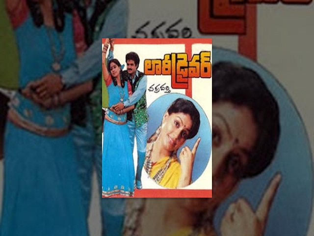 Legend Balakrishna's Lorry Driver Full Movie Travel Video