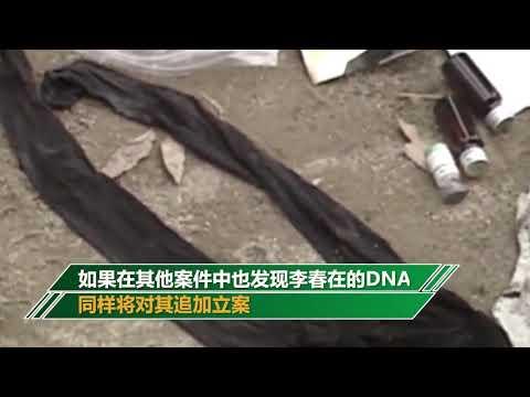 再添4條人命 韓國警方正式對華城連環殺人案嫌犯立案