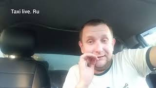Яндекс против Didi #didi #везет#убер #уфа#такси