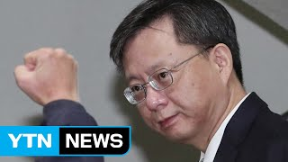 """""""우병우 파이팅"""" 시민 응원에 깜짝 놀란 우병우 / YTN"""