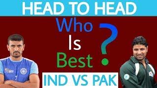 India vs Pakistan Head to Head In Kabaddi