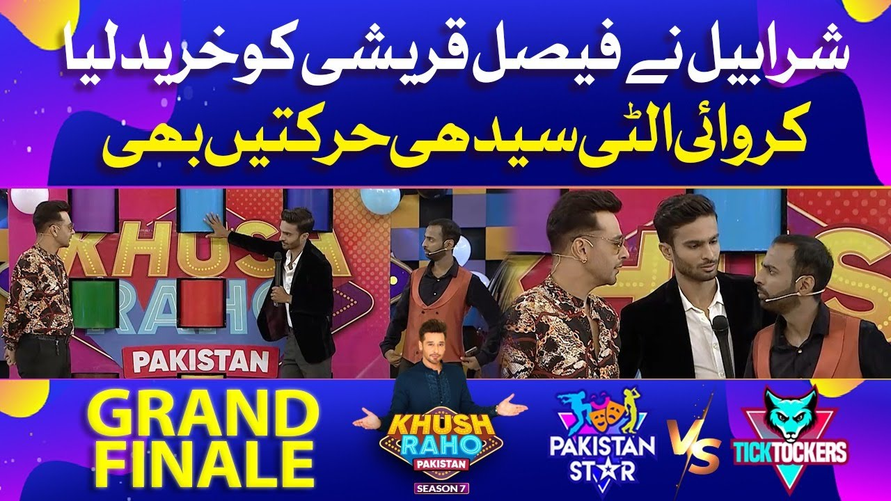 Download Sharahbil Nay Faysal Quraishi Ko Khareed Lia | Grand Finale | Khush Raho Pakistan Season 7