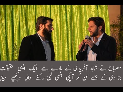 Misbah praises Shahid Afridi calling him a fighter in any situation
