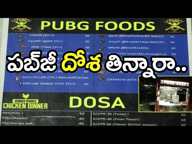 Most Popular Pubg Dosa Center in Hitech City | Hyderabad Street Food | PDTV Foods