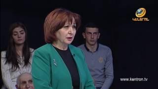 Հայկական ուրբաթ 17 02 2017