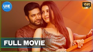 Adanga Maru | Tamil Full Movie | Jayam Ravi | Raashi Khanna | Sampath Raj