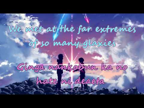 Kimi no Na wa ~[ ZEN ZEN ZENSE ]~『English and Romaji Lyrics 』