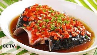 Китайская кухня: Рыбья голова в хлопьях красного перца