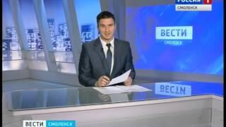 Москвич обманул один из смоленских банков на 130 миллионов рублей