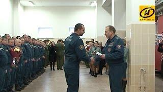 видео Новости - ПожСнаб