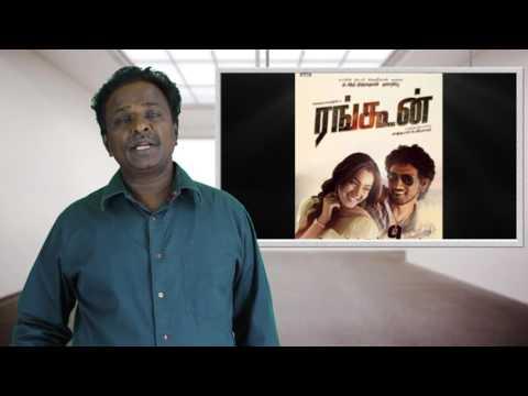 Rangoon Tamil Movie Review - Gautam Karthik - Tamil Talkies