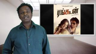 Rangoon Tamil Movie Review - Gautam Karthik - Tamil Talkies