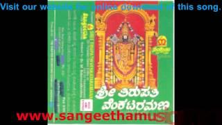 Thirupathi Venkata Ramana - Nambide Ninna Padava